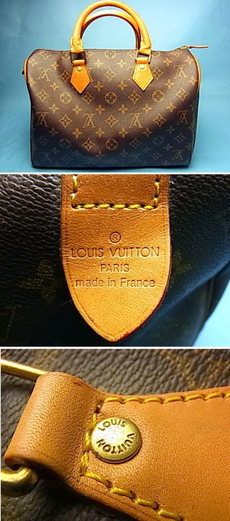 Here's an example of a Fake Speedy Louis Vuitton Purse